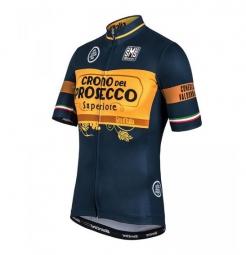 santini 2015 maillot manches courtes giro 2015 etape 14 bolle prosecco