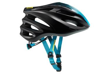 mavic 2016 casque route ksyrium haute route edition noir bleu