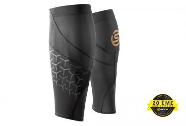 manchons de compression skins essentials mx noir