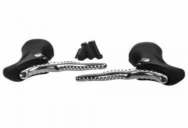 paire de leviers trp rrl sr aluminium noir