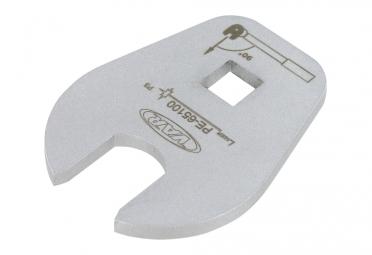 adaptateur cle a pedales var pe 65100 de 15 mm pour cle dynamometrique