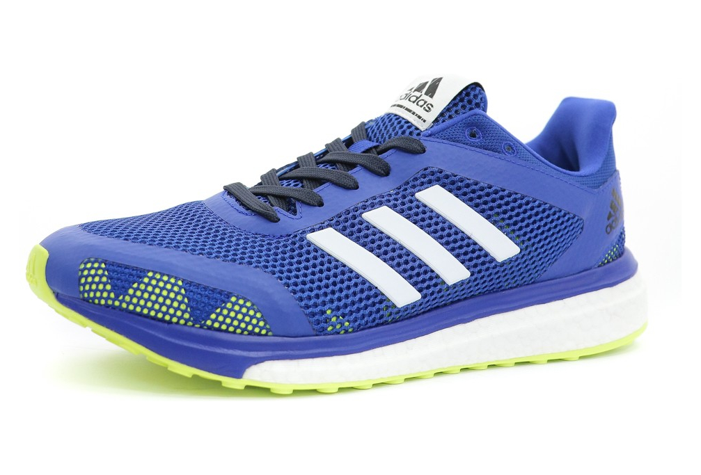 Response + Chaussures de running homme Adidas | Espace des