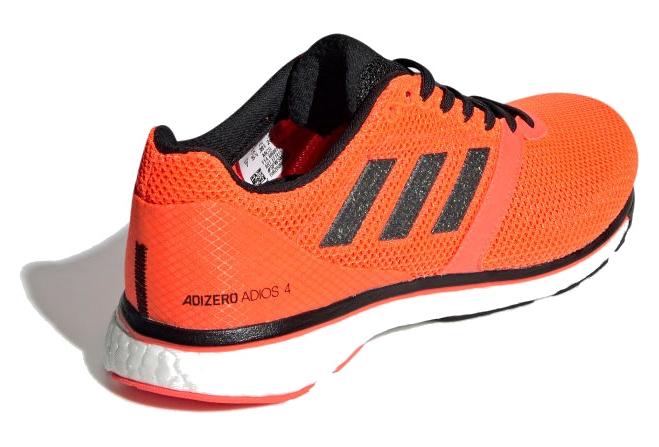 Adidas adizero adios 4 arancione scarpe da corsa | Alltricks.it
