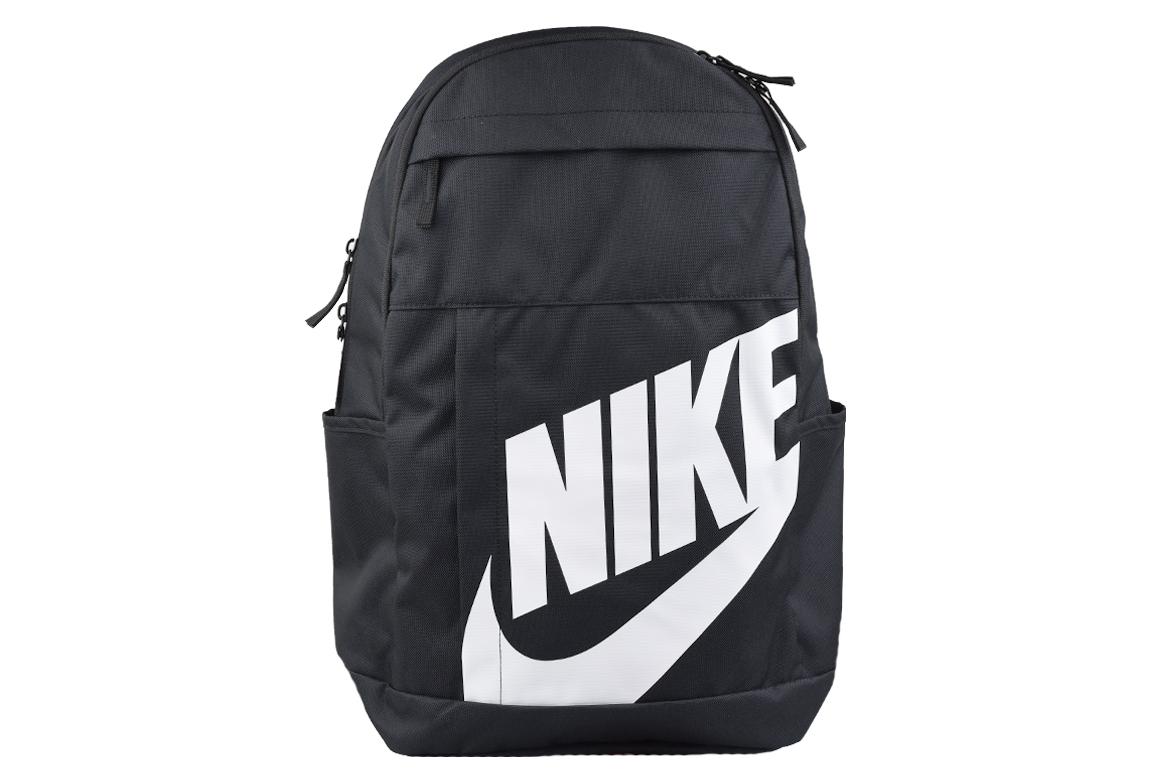 info for newest free delivery Nike Elemental Backpack 2.0 BA5876-082 Non Communiqué sac à dos Noir