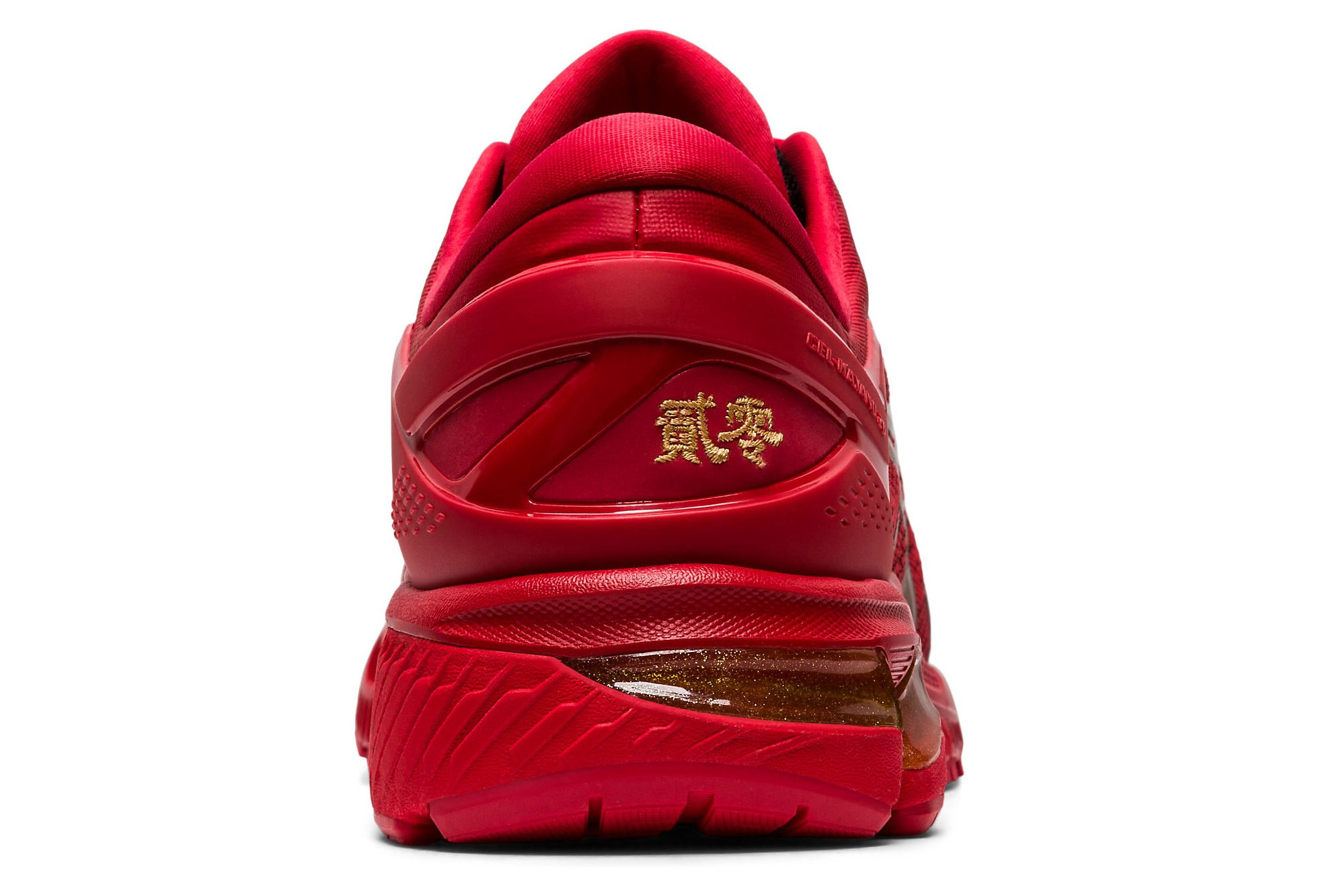 Asics Gel Kayano 26 Lucky Red