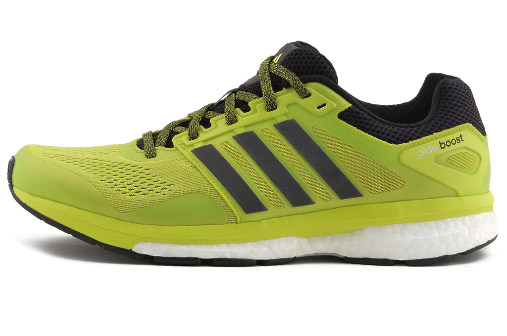 zapatillas adidas supernova glide 7