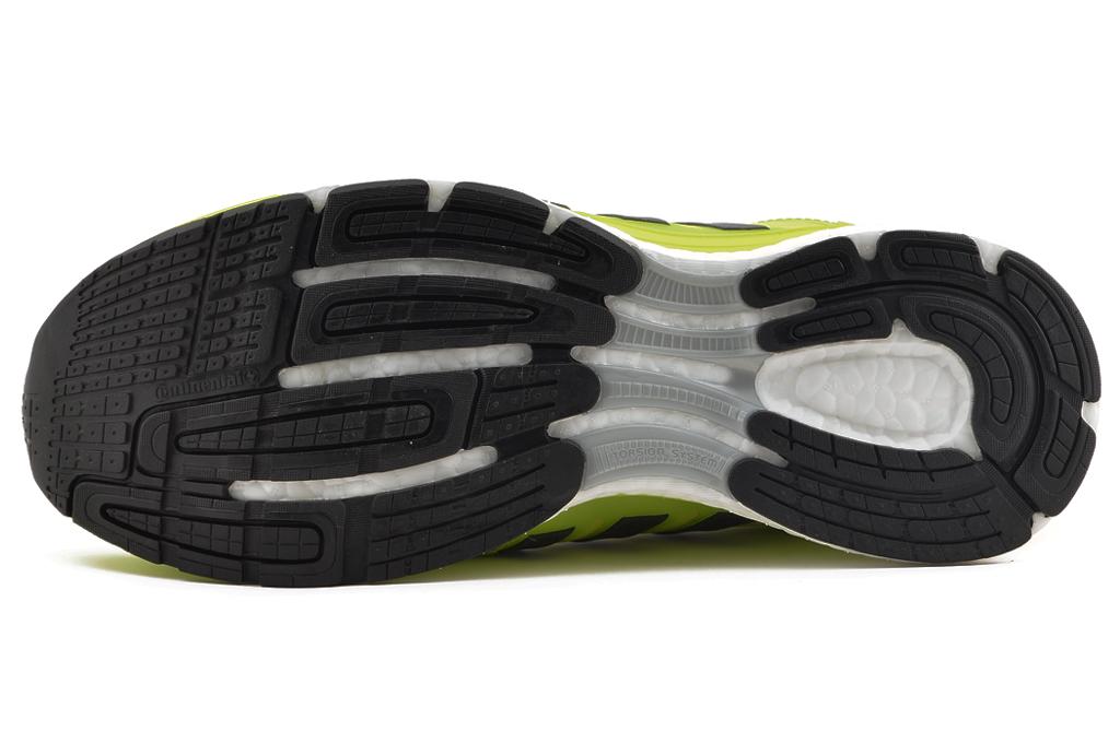 1275981403b Zapatillas adidas running Supernova Glide 7 Boost para Hombre Amarillo