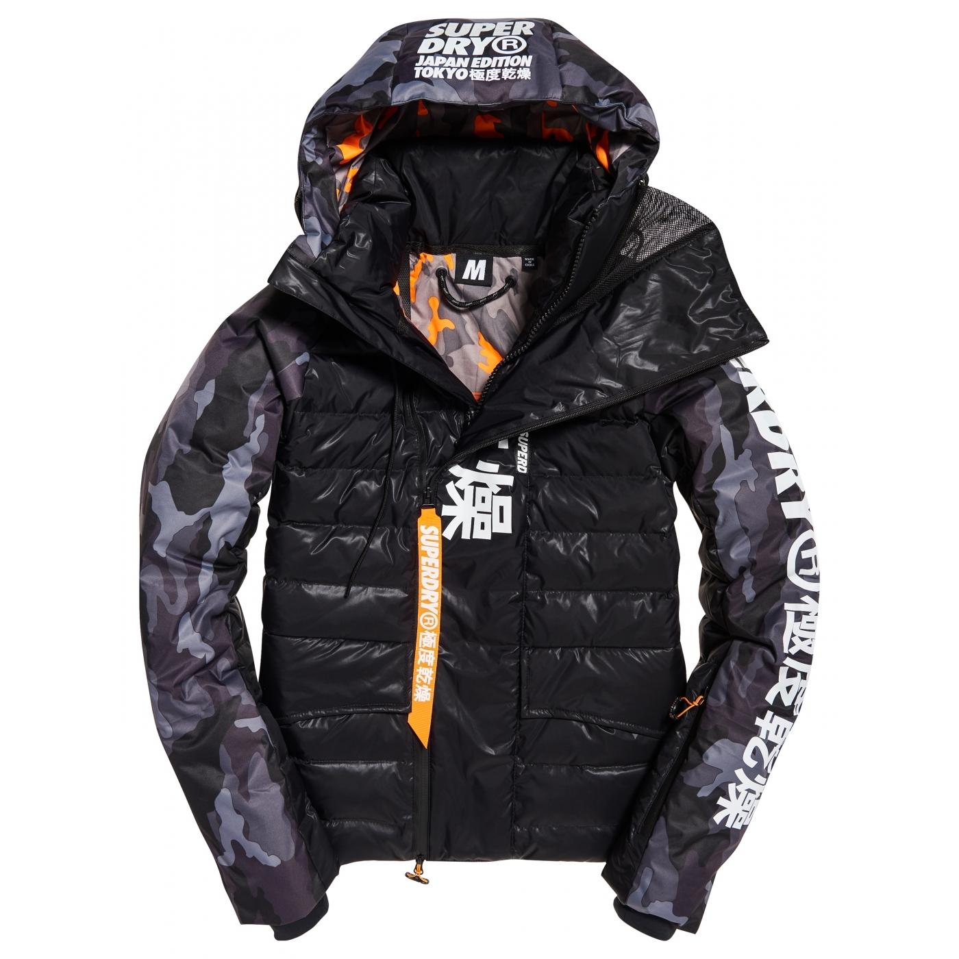 ffaac645c610c Veste De Ski Superdry Japan Edition Snow Down Jacket Camo ...