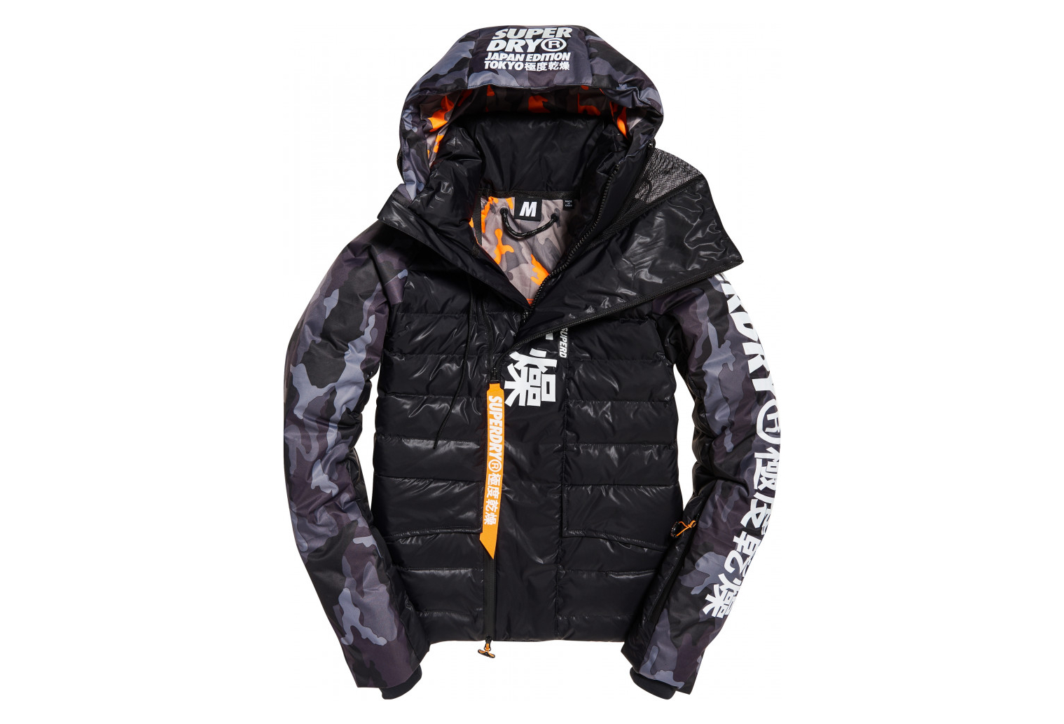 grand choix de 1cc02 f3f8f Veste De Ski Superdry Japan Edition Snow Down Jacket Camo