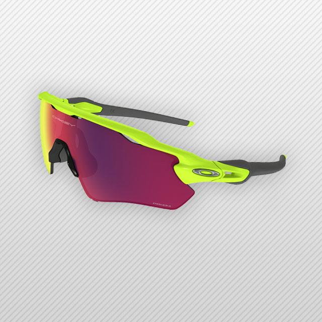 Guide d'achat lunettes velo vtt