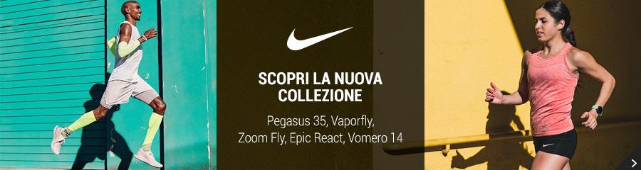Novità collezione Nike
