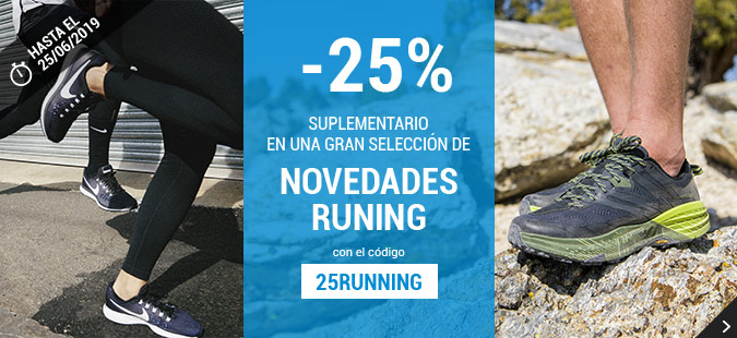 Running et outdoor