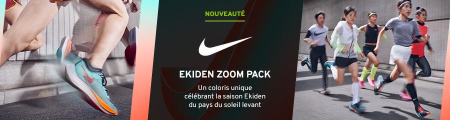 Nike Zoom Pack Ekident