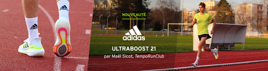 adidas UB21