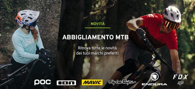 Novità ciclismo