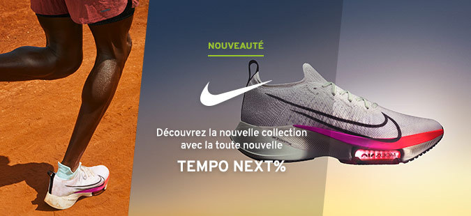 Nouvelle collection Nike