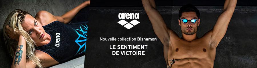 Arena collection Bishamon