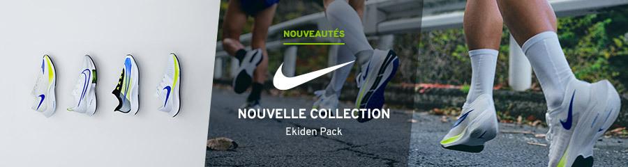 Nike Ekiden Pack