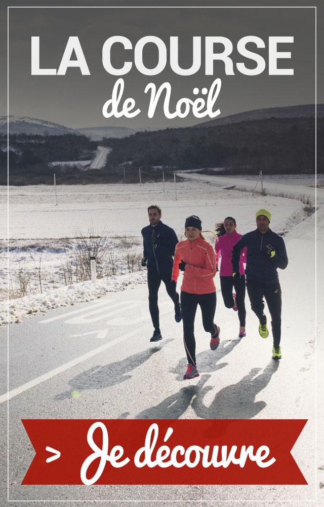 Sélection Noël pour les runners