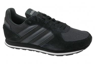 Adidas 8K DB1742 Noir