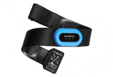 garmin  Ceinture cardio frequencemetre garmin hrm tri specialement concue... par LeGuide.com Publicité