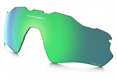 Oakley Radar EV Path Prizm Jade Replacement Lens