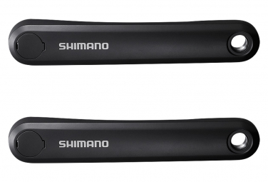 SHIMANO E-STEPS FC-E8000 (ohne Ablage)