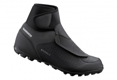 SHIMANO GR901 MTB Shoes Black