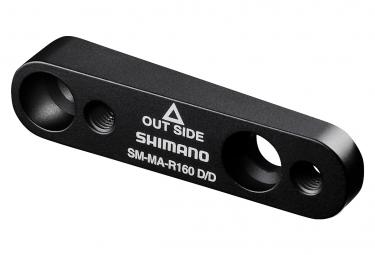 Shimano SM-MA-R160 FM zu FM Adapter (Av-160mm)