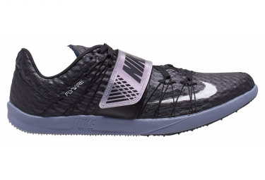 Nike Triple Jump Elite Black Blue Unisex