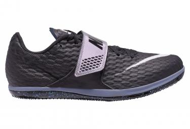 Nike High Jump Elite Negro Azul Unisex 44 1 2