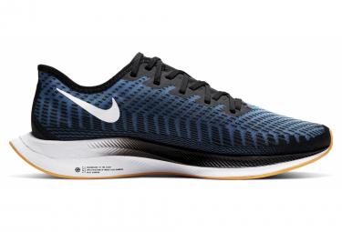 Nike Zoom Pegasus Turbo 2 Blue Black