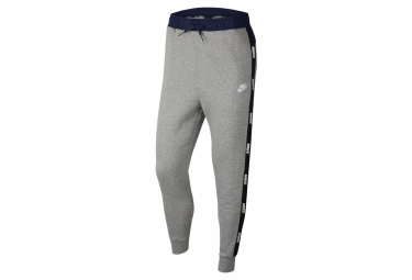 Nike Sportswear Dk Gray Blue White Survet Pants