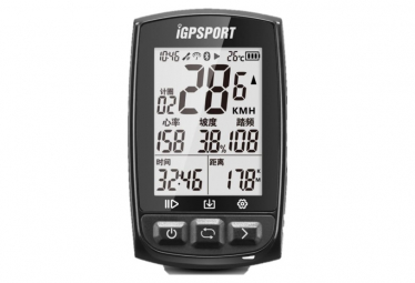 iGS50E - Compteur de vélo GPS Polyvalent