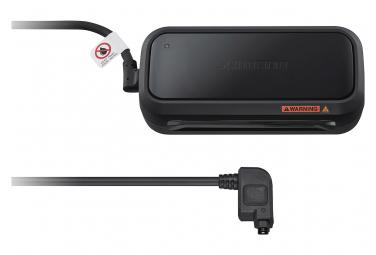 Shimano STEPS EC-E6002 Battery Charger
