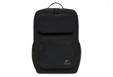 Nike Utility Speed Black Unisex Backpack