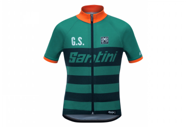Santini GS Kids Short Sleeve Jersey Nautica Blue Teal
