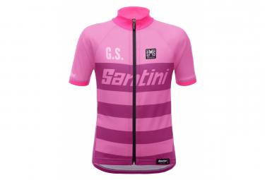 Santini GS Kids Short Sleeve Jersey Violet Pink