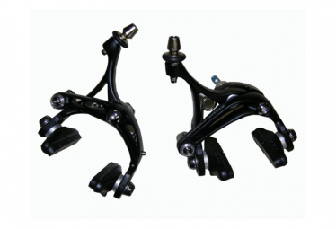 Paire d' etriers CAMPAGNOLO Veloce Skeleton