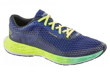 Zapatillas de running kiprun kd plus azul amarillo hombre 45