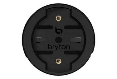 BRYTON Insert pour Support GPS Intégré