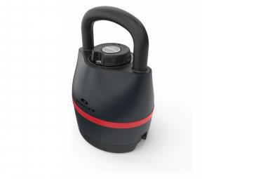 Image of Bowflex kettlebell selecttech 840