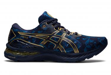 Asics Gel Nimbus 23 Paris Marathon 2021 Laufschuhe Blau Gold