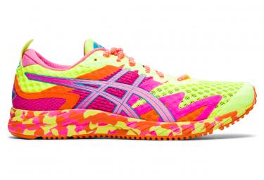 Asics Gel Noosa Tri 12 Women's Running Shoes Yellow Multi-color