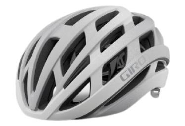 Giro Helios Spherical MIPS Road Helmet White / Matt Silver 2021