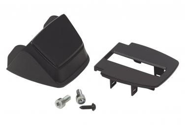 Bosch Active Line/Performance Line/Cargo Line Battery Lock Housing Kit