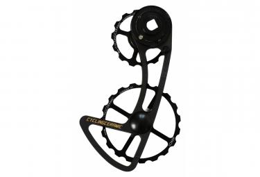 Chape de Dérailleur CyclingCeramic Chape 14/19 pour Shimano Ultegra R8000/8050 - Dura Ace R9100/9150 Noir