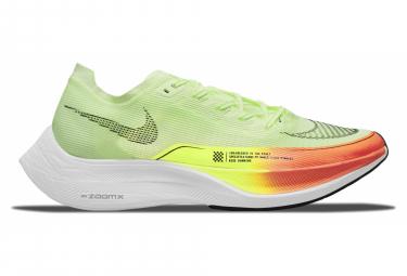 Nike ZoomX Vaporfly Next% 2 Yellow / Orange Running Shoes