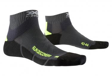 Paire de Chaussettes X-Socks RUN DISCOVERY Charcoal Jaune