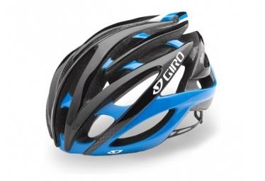 Giro Atmos 2 Helm Blau / Schwarz